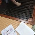 堀座卓を撤去するバリアフリーリフォーム。ひたちなか市で掘りごたつが壊れたら鈴木建装へ